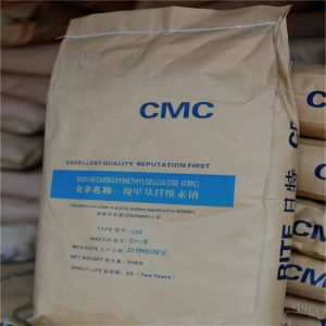 Carboxy methyl cellulose food grade (CMC) amaris chemical