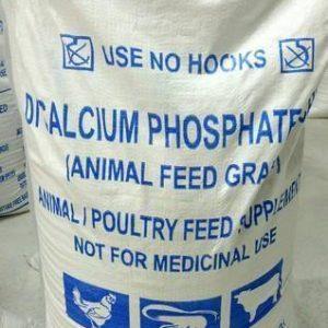 Dicalcium phosphate amaris chemical solutions