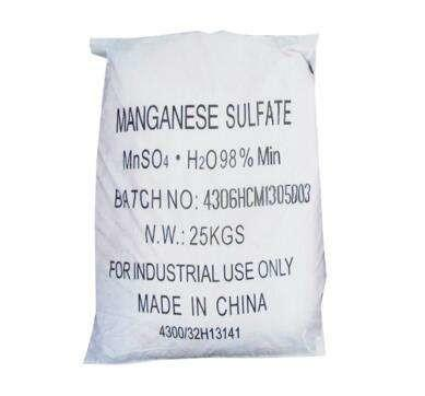 manganese_sulphate_powder_mnso4_industry_manganese_sulfate_fertilizer amaris chemical solutions
