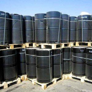 penetration grade bitumen 40-50 amaris chemical solutions