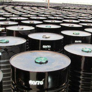 penetration grade bitumen 60-70 amaris chemical solutions